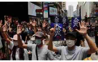 Χονγκ Κονγκ : Χιλιάδες διαδηλωτές στους δρόμους κατά του ελευθεριοκτόνου νόμου