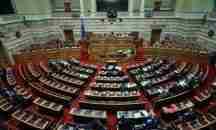 Κατατέθηκε στη Βουλή η τροπολογία για μείωση του ΦΠΑ και μειωμένα ενοίκια