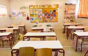 Την 1η Ιουνίου ανοίγουν δημοτικά σχολεία, νηπιαγωγεία και παιδικοί σταθμοί