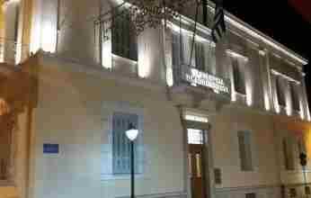 Περιφέρεια Πελοποννήσου : Πρόσκληση για νέους επιχειρηματίες