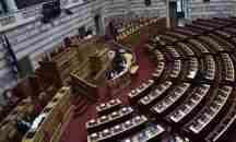 Ψηφίστηκε επί της αρχής το αγροτικό νομοσχέδιο