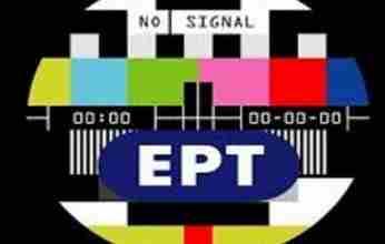 """11 Ιουνίου 2013 : Το """"μαύρο της ΕΡΤ"""""""