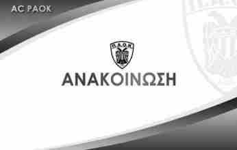Ο ΠΑΟΚ απαντά στον Καμπόσο για ανάρτησή του στο facebook…