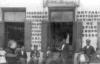 Εμπόριο μέσα στον χρόνο – Η κοινωνική ραχοκοκαλιά της Ελλάδας