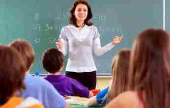 Πρόσκληση εκδήλωσης ενδιαφέροντος εκπαιδευτικών για απόσπαση στο εξωτερικό