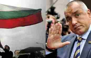 Κλιμακώνεται η πολιτική ένταση στη Βουλγαρία