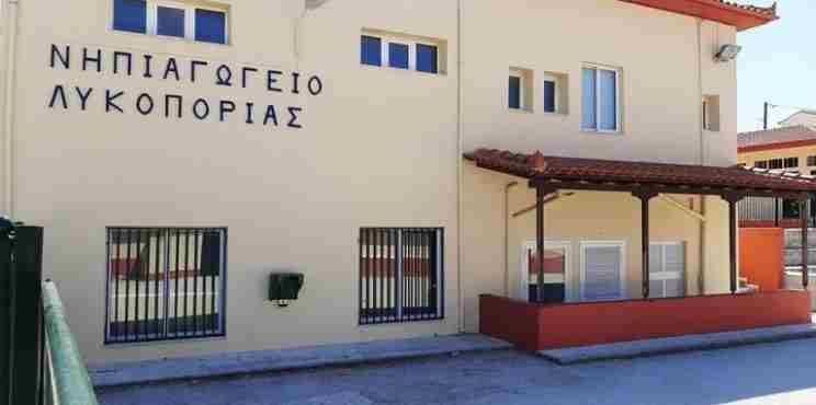 Νέα έργα με αναπτυξιακό και κοινωνικό αποτύπωμα στην ατζέντα του Δήμου Ξυλoκάστρου – Ευρωστίνης