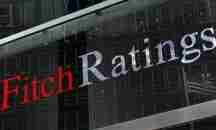 """ΗΠΑ: Ο Fitch αναθεώρησε την προοπτική του για την οικονομία της χώρας σε """"αρνητική"""" από """"σταθερή"""""""