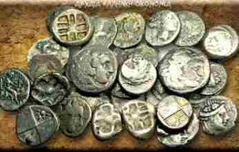 Οι αρχαίοι Έλληνες και η οικονομία
