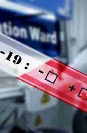 ΕΟΔΥ : 438 νέα κρούσματα – 85  διασωληνωμένοι – 11 θάνατοι