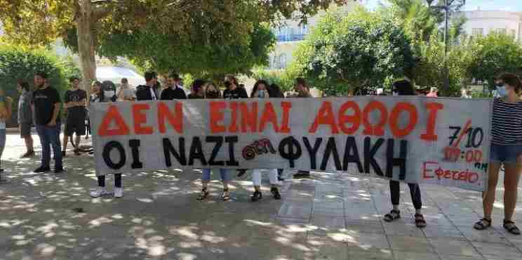 Αντιφασιστική συγκέντρωση στο Κιάτο εν αναμονή της απόφασης για τα εγκλήματα της Χρυσής Αυγής