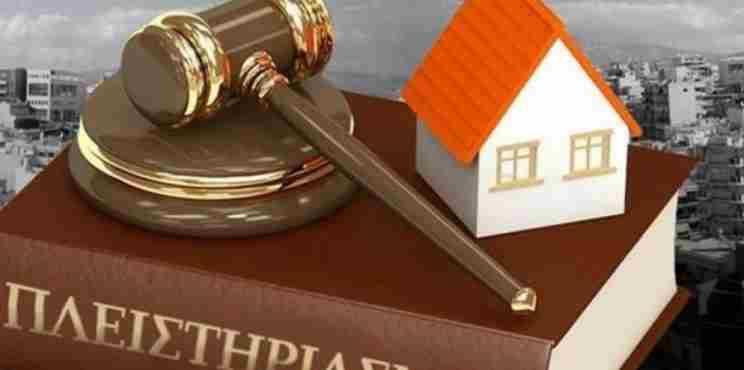 «Ανατροπή» με νέες διατάξεις για τις 75.000 αδίκαστες υποθέσεις του νόμου Κατσέλη
