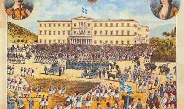 Η Επανάσταση της 3ης Σεπτεμβρίου 1843  και ο θρυλικός Μακρυγιάννης