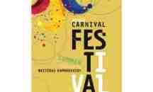 """Άνοιξε τις πύλες του το """"Καλοκαιρινό Φεστιβάλ Καρναβαλιού και Θεάτρου 2020""""  στην Πάτρα"""