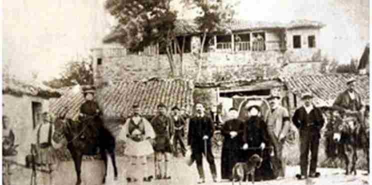 Σαν σήμερα ,στις 25 Σεπτέμβρη 1919 , έγινε η ευρύτατη Πανθεσσαλική Αγροτική Σύσκεψη για την απαλλοτρίωση των μεγάλων τσιφλικιών