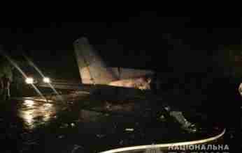 Τουλάχιστον 22 νεκροί απο συντριβή στρατιωτικού αεροσκάφους στην ανατολική Ουκρανία