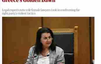 Guardian: Οι γυναίκες που «γκρέμισαν» τη Χρυσή Αυγή