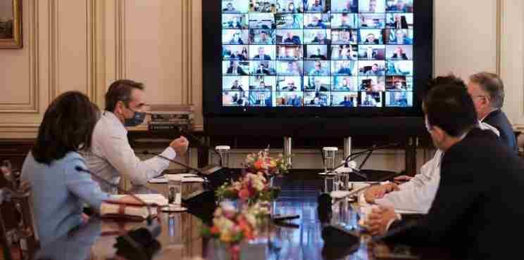 Σύσκεψη Μητσοτάκη με «εξέδρα» 114 Δημάρχους  στο πλαίσιο του «Ελλάδα 2021»