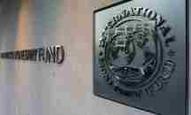 ΔΝΤ: «Φορολογήστε τους πλούσιους και τις πολυεθνικές»