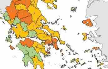 Στη δημοσιότητα ο χάρτης υγειονομικής ασφάλειας – Τα μέτρα που ισχύουν στην Κορινθία