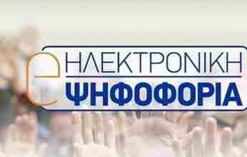 ΚΟΒ Παιδείας του ΚΚΕ : «Όχι» στις εκλογές – παρωδία για τα υπηρεσιακά συμβούλια των εκπαιδευτικών