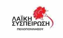 Τοποθέτηση Γόντικα στο ΠεΣυ Πελοποννήσου για το καθολικό lockdown σε Αργολίδα και Δήμο Σπάρτης