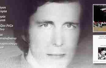 Στις 23 Νοέμβρη του 1949 γεννιέται ο ποιητής και στιχουργός Άλκης Αλκαίος