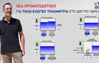 Με νέα χρηματοδότηση 2.000.000 € ο Σταματόπουλος «θωρακίζει» την ΔΕΥΑ Σικυωνίων