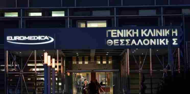 Μετά από σοβαρή καθυστέρηση , δύο ιδιωτικά θεραπευτήρια επίταξε το υπουργείο Υγείας στη Θεσσαλονίκη