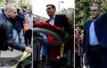 ΚΚΕ, ΣΥΡΙΖΑ και ΜέΡΑ 25συνυπογράφουν κείμενο ενάντια στην αυταρχική κυβερνητική απόφαση για απαγόρευση των συναθροίσεων