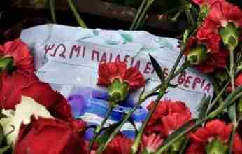 Δεκατέσσερις Περιφερειακοί Σύμβουλοι στην Πελοπόννησο συνυπογράφουν την κοινή δήλωση ενάντια στην απαγόρευση των συναθροίσεων