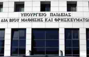 ΚΚΕ : «Οι εκπαιδευτικοί γύρισαν την πλάτη στις εκλογές-παρωδία που έστησε το υπουργείο Παιδείας»