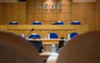 Η ατζέντα της σημερινής συνεδρίασης του Δ.Σ. της ΚΕΔΕ – Live μετάδοση
