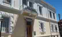 Οι αποφάσεις της Οικονομικής Επιτροπής της Περιφέρειας Πελοποννήσου
