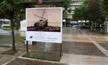 Πάτρα: «Τέχνη στην πόλη – τέχνη για την πόλη»