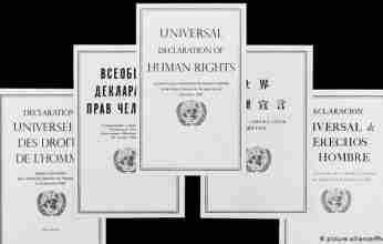 Στις 10 Δεκεμβρίου 1948 υιοθετήθηκε στον ΟΗΕ η Χάρτα Ανθρωπίνων Δικαιωμάτων