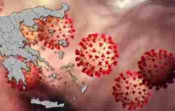 Κορωνοϊός: 610 νέα κρούσματα – 34 ακόμη θάνατοι