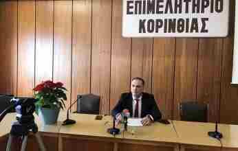 Δήλωση Προέδρου Επιμελητηρίου Κορινθίας για την επαναλειτουργία της αγοράς