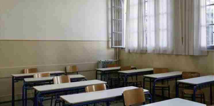 Πράσινο φως για να ανοίξουν τα γυμνάσια και λύκεια την 1η  Φεβρουαρίου