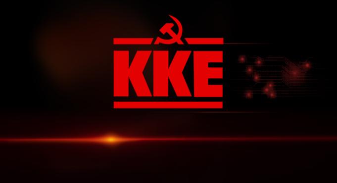 ΚΚΕ: Η κυβέρνηση επαναφέρει ένα προκλητικό εκλογικό σύστημα στην Τοπική Αυτοδιοίκηση