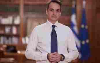 Μήνυμα του Πρωθυπουργού για την πανδημία και τα μέτρα για την προστασία της Δημόσιας Υγείας