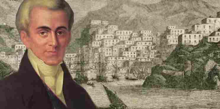 Το πρώτο «lockdown» στην ιστορία του ελληνικού κράτους