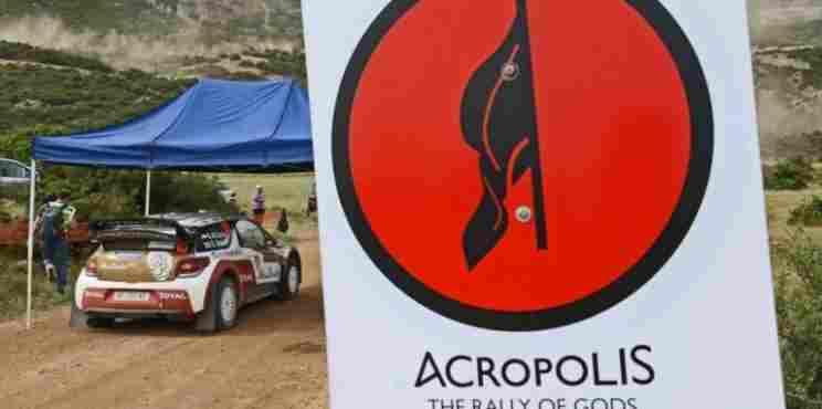Το Rally Acropolis επιστρέφει – Η Κορινθία είναι έτοιμη να το διεκδικήσει ;