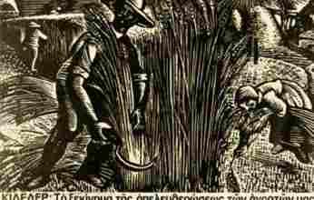 6 Μαρτίου 1910: Η Εξέγερση του Κιλελέρ
