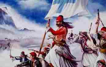 1821 – Επανάσταση εθνική, ταξική και θρησκευτική