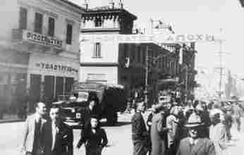 Οι εκλογές βίας και νοθείας της 31ης Μάρτη 1946