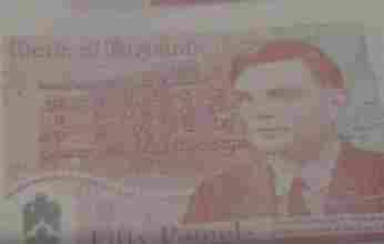 Ο Άλαν Τούρινγκ σε χαρτονόμισμα της Βρετανίας