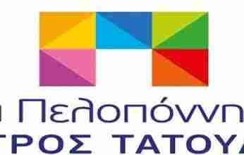 Τατούλης: Η αποστασία Οικονόμου στοίχισε «πολύ φθηνά» στον κ.Νίκα