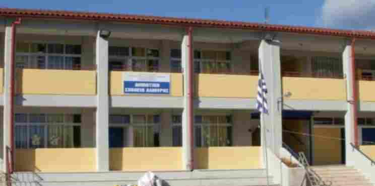Η Λαϊκή Συσπείρωση Κορινθίων στηρίζει τον αγώνα  γονέων και εκπαιδευτικών ενάντια στη μετατροπή σχολείων σε Πειραματικά