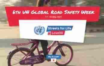 ΟΗΕ   6η Παγκόσμια Εβδομάδα Οδικής Ασφάλειας
